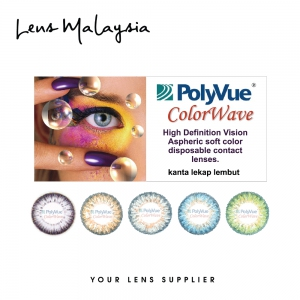 [1Box/2pcs] PolyVue ColorWave HDV Monthly Color Contact Lens - Plano | -0.75 to -8.00